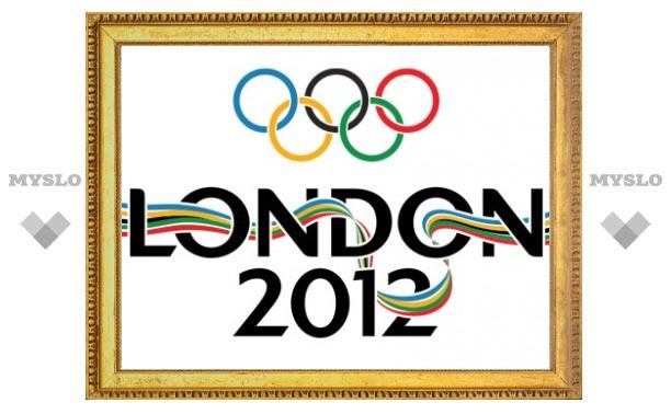 Олимпийский календарь