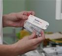 В Тульскую область поступило 99 тыс. доз вакцины против гриппа