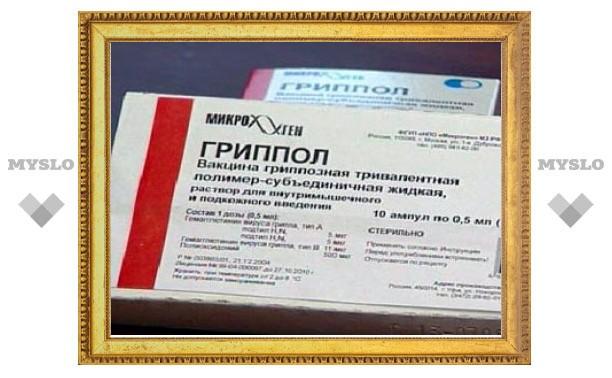 Онищенко привили от гриппа российской вакциной