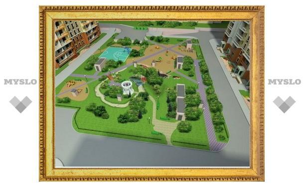 В Туле появятся проекты комплексного благоустройства дворов