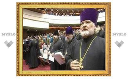 Тульские священники выберут нового патриарха