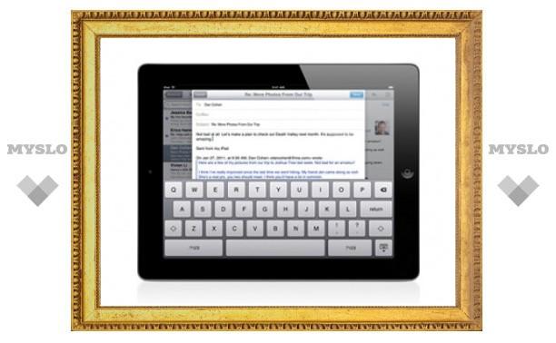 Apple запатентовала виртуальную клавиатуру для iOS