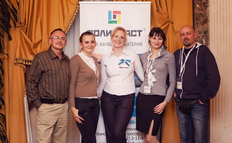 «Полипласт Новомосковск» в Москве проведёт конференцию производителей бетона