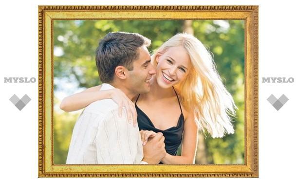 Он, она и его жена