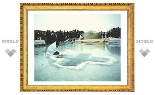 19 января: Великое Водосвятие