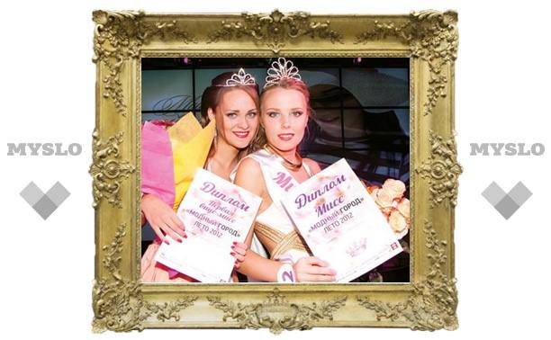 «Мисс «Модный грод» лето-2012»: Королевой лета стала студентка Кира Малахина!
