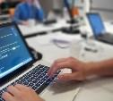В Туле состоится конкурс web-разработчиков
