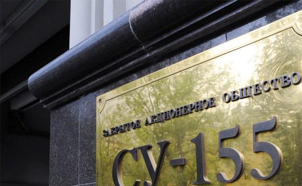 """Владимир Груздев: """"Обанкротить СУ-155 на основании административных штрафов не получится"""""""