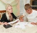 Почему мы платим за ошибки жилищников?
