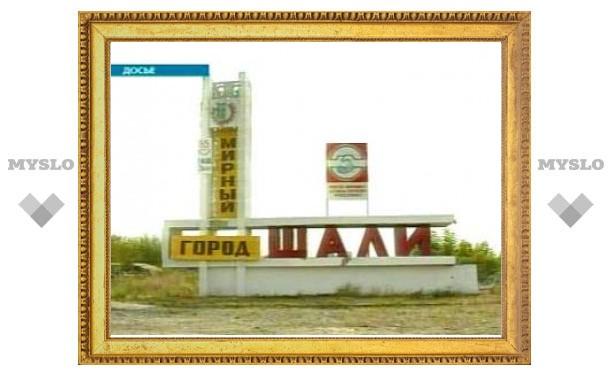"""В Чечне уничтожен """"эмир"""" города Шали"""
