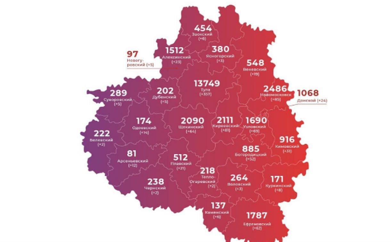 Где в Туле и области за неделю больше всего заражений ковидом: актуальная карта