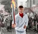 Эстафета олимпийского огня позволит развить спорт в Тульской области