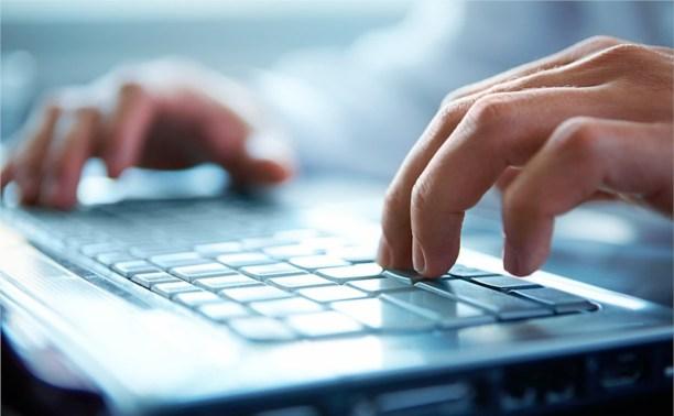 РЖД и «Росатом» выпустят операционную систему «Синергия»