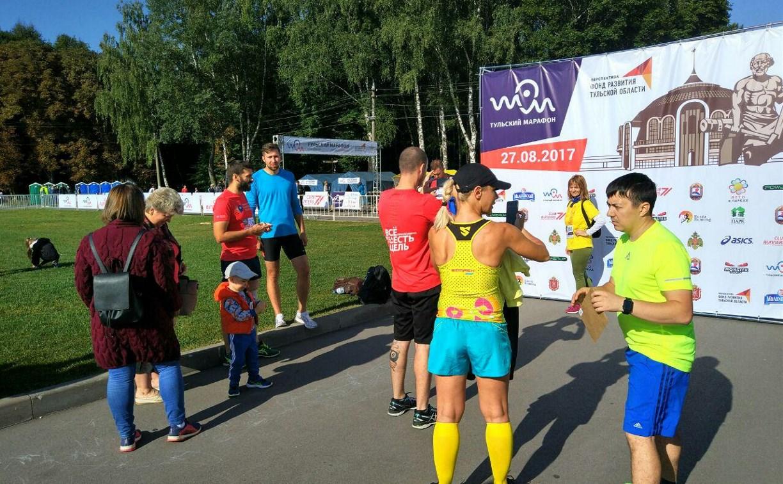 В Центральном парке стартовал «Тульский марафон»