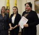 Мэр Тулы Ольга Слюсарева наградила победителей патриотического конкурса