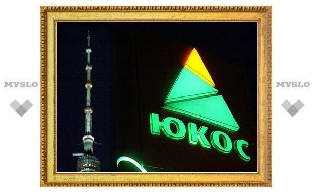 Осужденный в хищении денег ЮКОСа отсудил в Туле 100 тысяч рублей