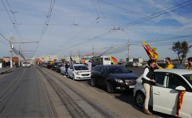 Туляки устроили автопробег в честь матча «Арсенал» – «Волга»