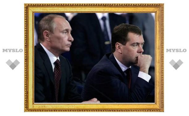 WikiLeaks раскрыл намерение Швеции расколоть тандем Путина и Медведева