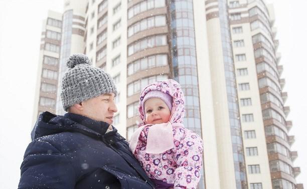 Депутаты предлагают прощать часть долга по ипотеке за рождение детей