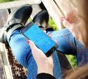 В России могут ввести обязательную регистрацию смартфонов