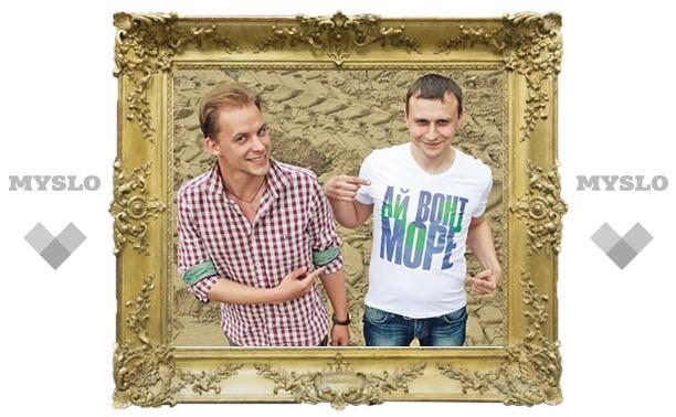 Вячеслав Терехин и Андрей Колбасинов: Мы создаем «Новую Тулу». Кто с нами?
