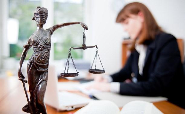 В январе туляки смогут попасть на бесплатные консультации к юристам