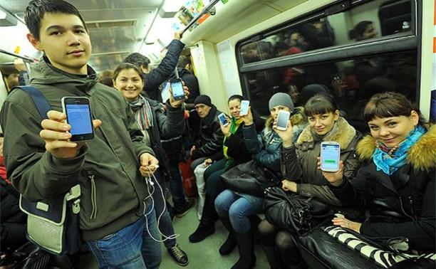 Между станциями метро появится мобильный интернет от Tele2
