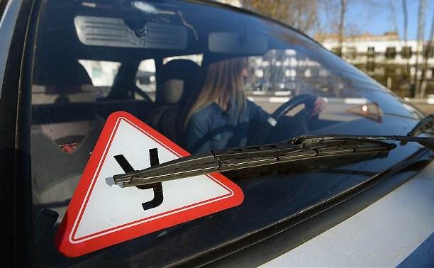 В России вступили в силу новые правила сдачи экзаменов на права