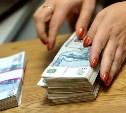В Узловой начальница почтового отделения присвоила более 400 тысяч рублей