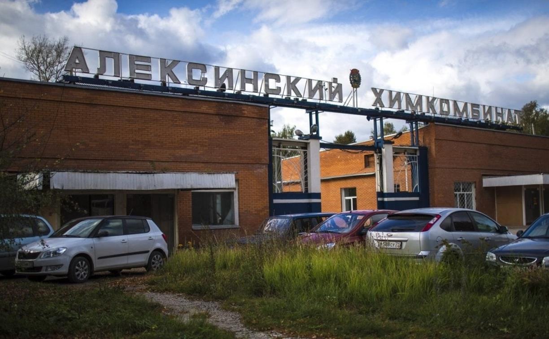 Оборонный химкомбинат в Алексине будет выпускать экопосуду