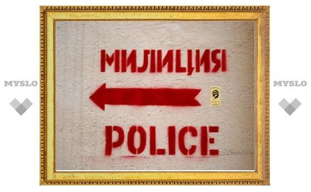 МВД отложит появление полицейских до зимы