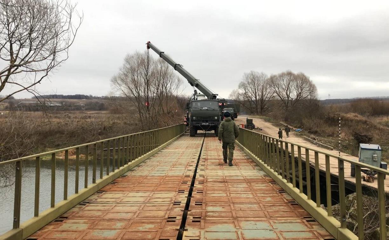 Военнослужащие построили 60-метровый мост в Тульской области