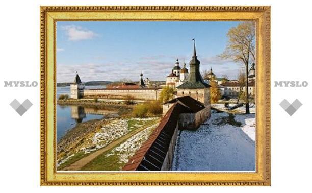 Медведев подписал закон о передаче госимущества церкви