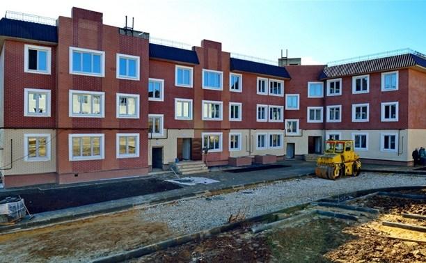 В «Большой Туле» будут строить жильё эконом-класса