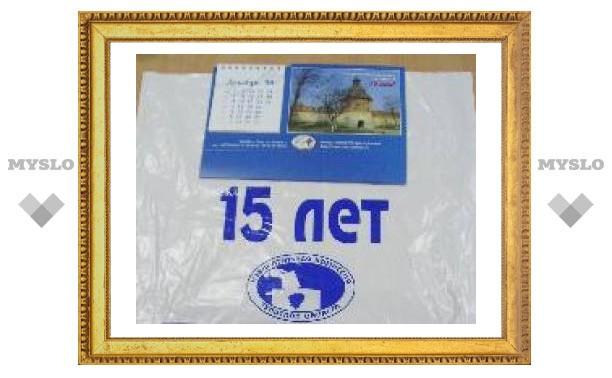 Сегодня 15 лет Тульской избирательной системе