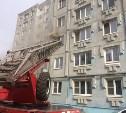 В новомосковской пятиэтажке произошёл пожар