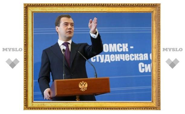"""Медведев поручил создать в России """"прообраз города будущего"""""""