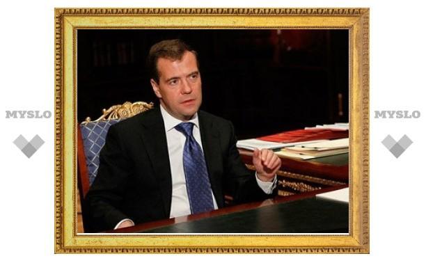 Медведев подписал закон о госзакупках