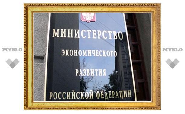 Владимир Груздев встретился с министром экономического развития России