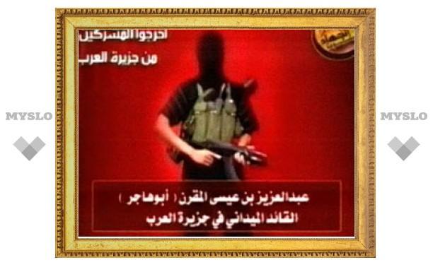"""""""Аль-Каида"""" угрожает христианам по всему миру"""