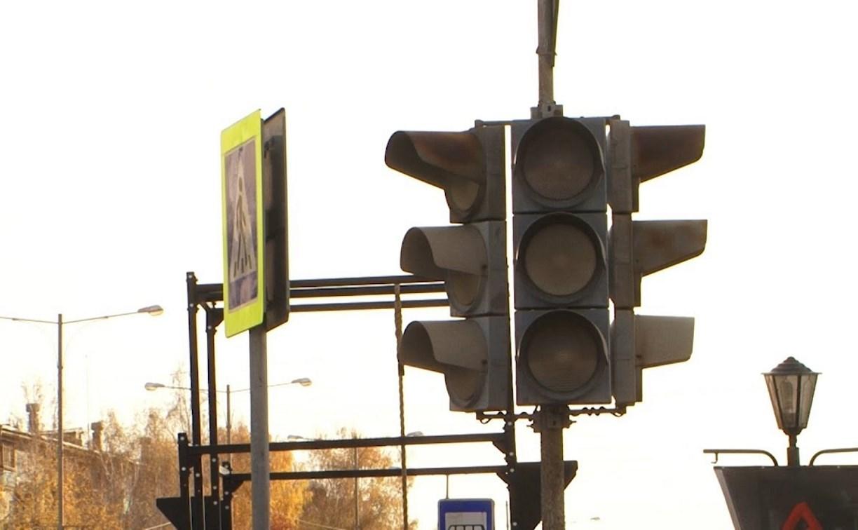 В Туле не работают два светофора
