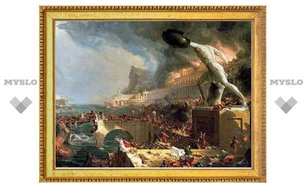 В падении Римской империи обвинили изменение климата