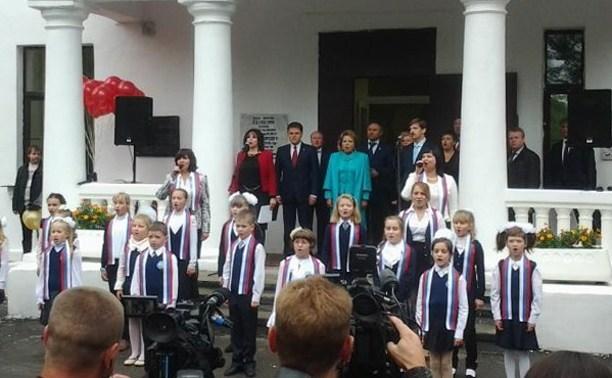 Валентина Матвиенко подарила Яснополянским первоклассникам ранцы