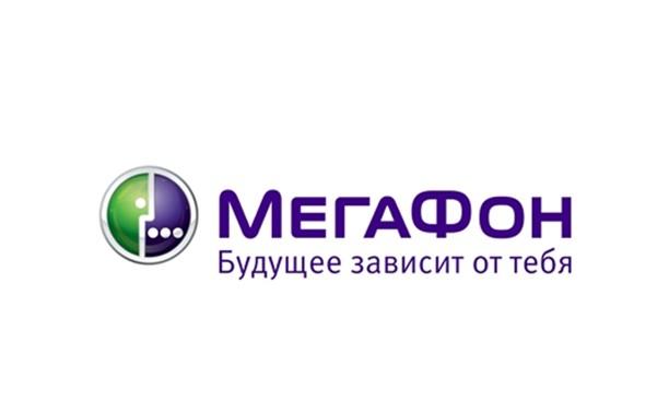 «Переходи на ноль» и общайся бесплатно с «МегаФоном»