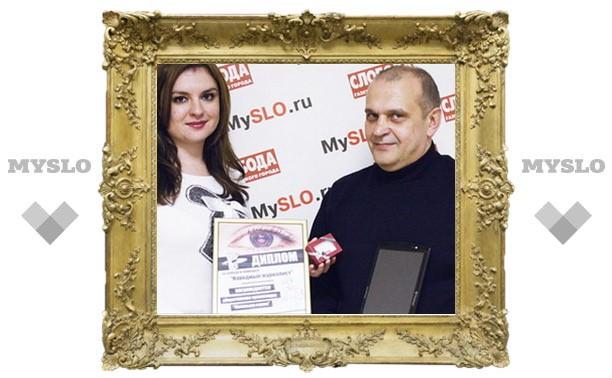 «Народный журналист»: победители октября