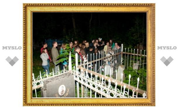 Экстрим по-тульски - прогулки по ночному кладбищу