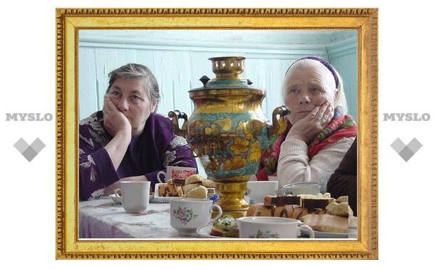 Когда наконец откроют социальный центр для пенсионеров на ул. Чаплыгина?