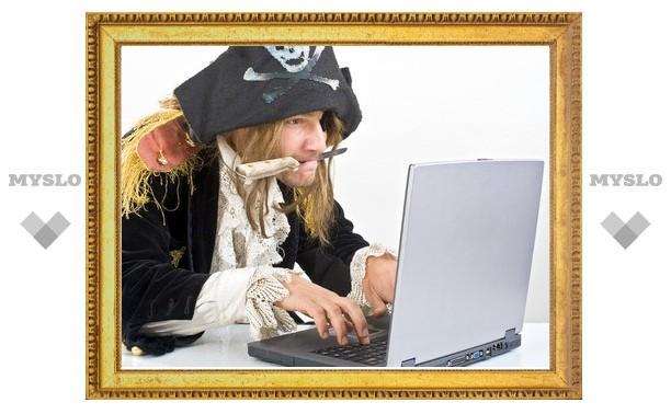 Половина россиян не смогли отличить пиратский продукт от легального в Интернете