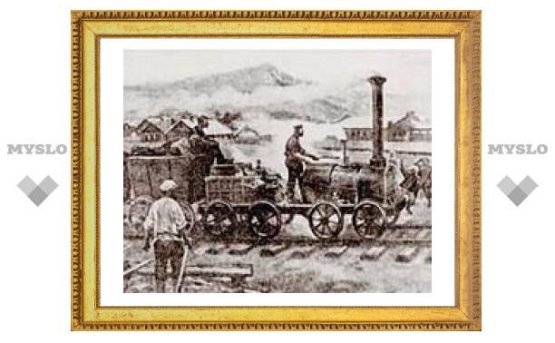 18 сентября: Лошадь обогнала первый паровоз
