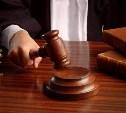 В Туле осудили бывшего инспектора ДПС